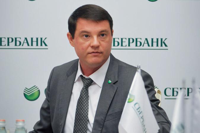 Волго-Вятского банка ОАО «